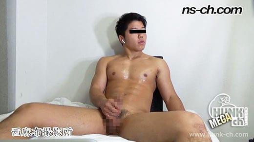 NS-571