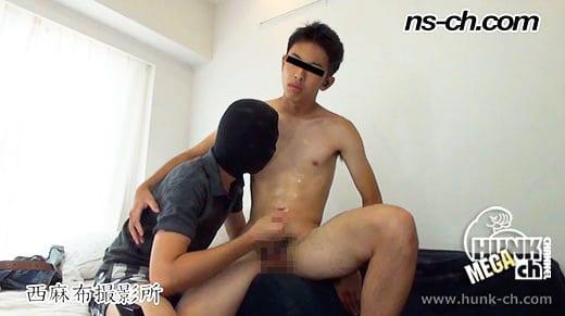 NS-579