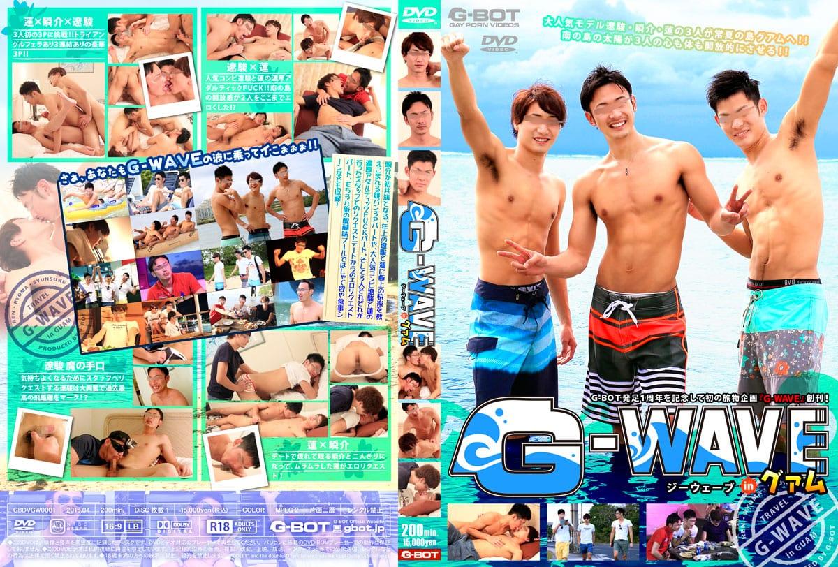 GGW025