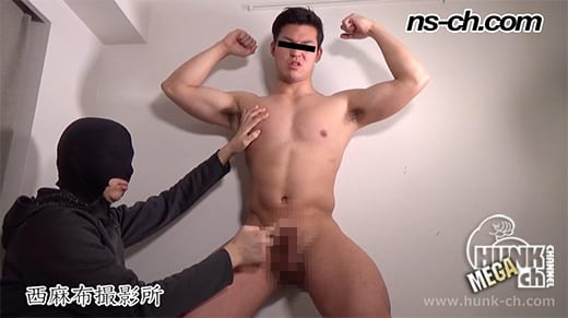 NS-773