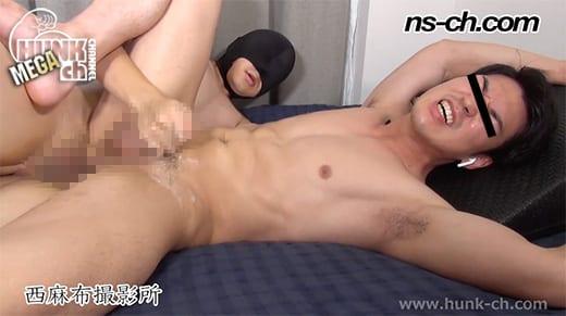 NS-884