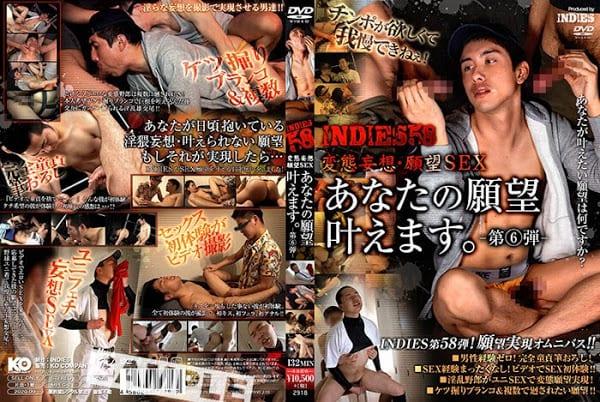 KIND066